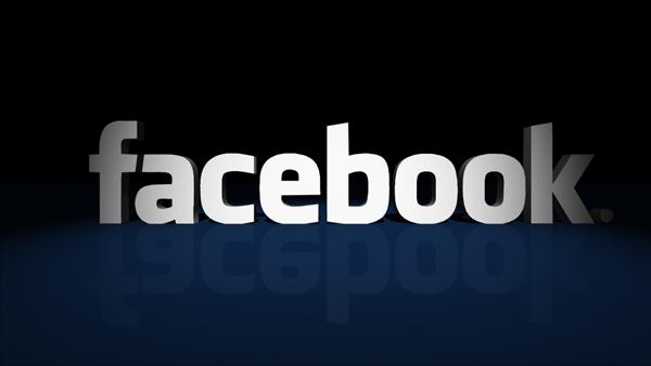 facebook1 Facebook Hesabı Şifresi Kırmak