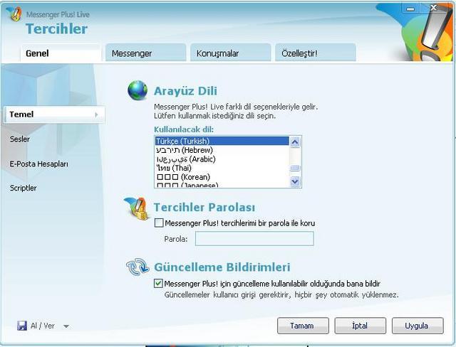 plus2cs1 Messenger Plus! Live 4.60.324